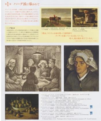 200205b.jpg