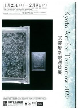200209ma.jpg
