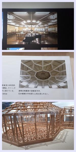 page200117c.jpg