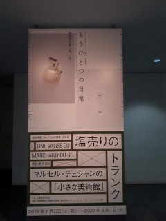 s-20200205_141725.jpg